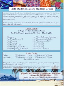 2015 Quilters Cruise Flyer